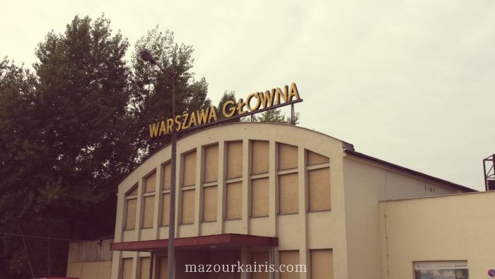 ワルシャワの鉄道博物館