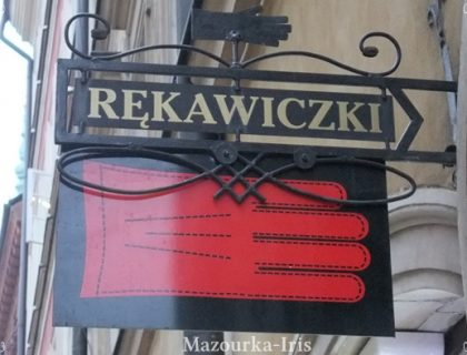 ワルシャワ観光お土産に革手袋