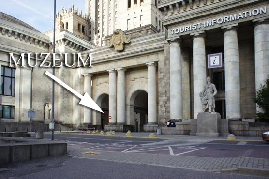 ワルシャワドールハウス博物館