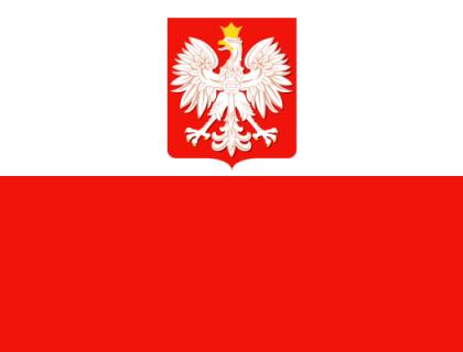 ポーランドの祝日2017年