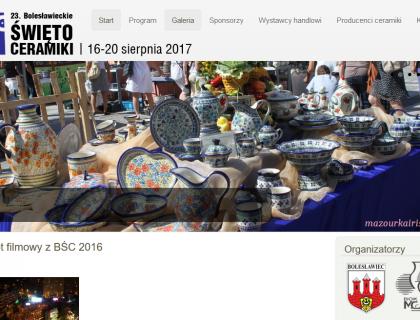 ボレスワヴィエツ陶器祭り2017