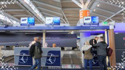 LOT787dreamlinerTLLワルシャワショパン空港