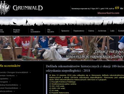 ポーランドグルンヴァルドの戦い行き方