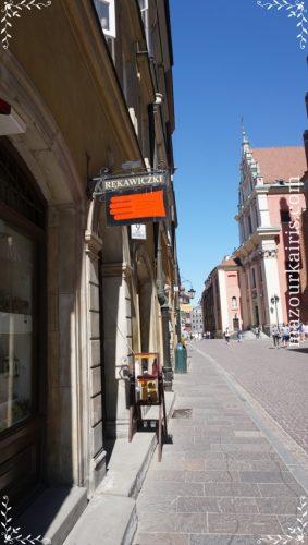 ワルシャワ旧市街建物手袋屋さん