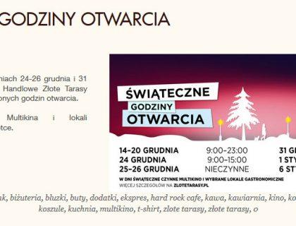 ワルシャワ観光情報正月お店営業時間