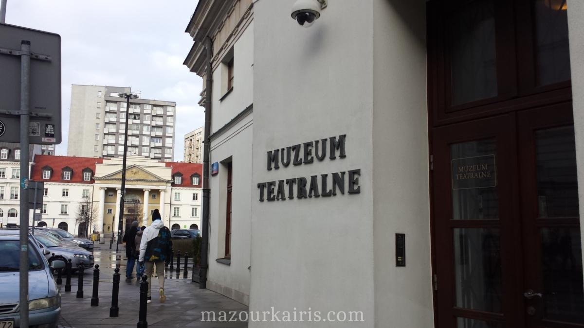 ワルシャワ観光オペラ座博物館