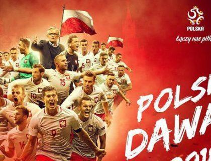 ワールドカップ2018ポーランド