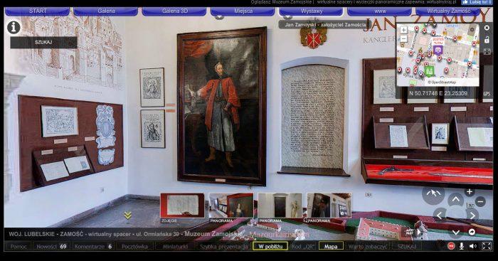ザモシチ博物館