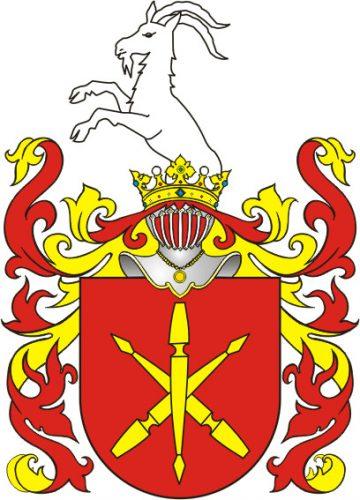 ヤン・ザモイスキの紋章