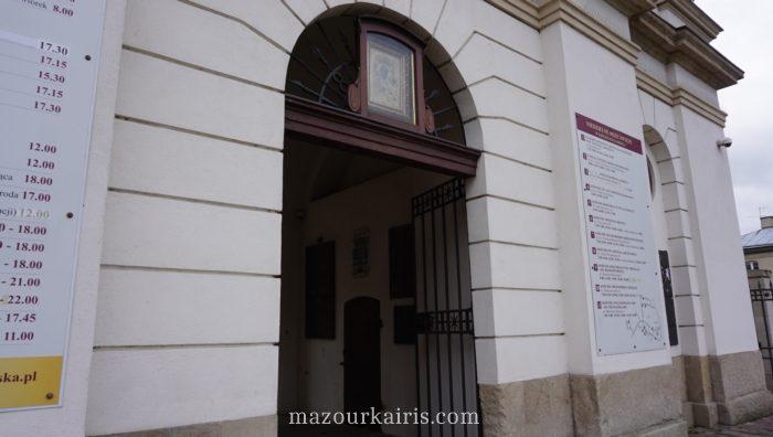 ザモシチ観光旧市街教会