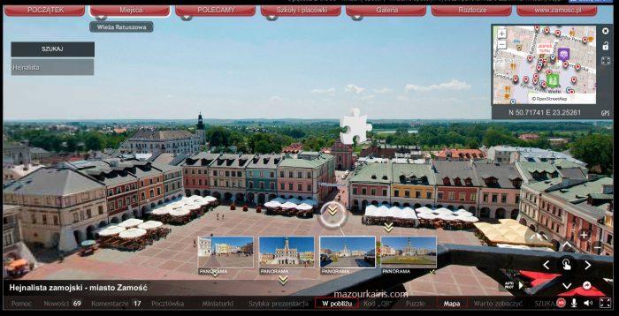 ザモシチ旧市街観光