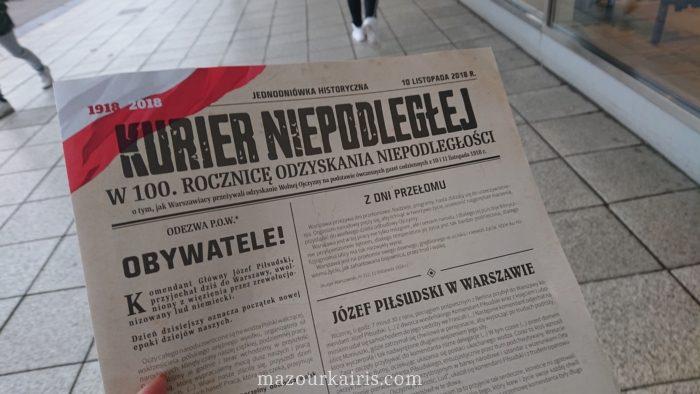 11月11日ポーランド独立記念日