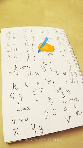 ポーランドのアルファベットの書き方