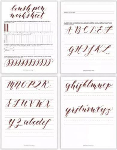 カリグラフィー無料練習シート印刷用