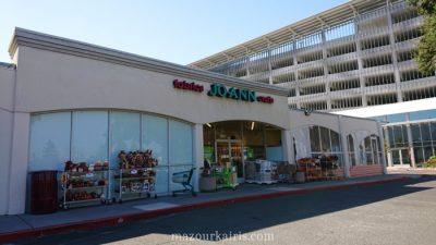 サンフランシスコ観光手芸用品店ジョアン