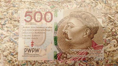 ポーランドのお札500PLN