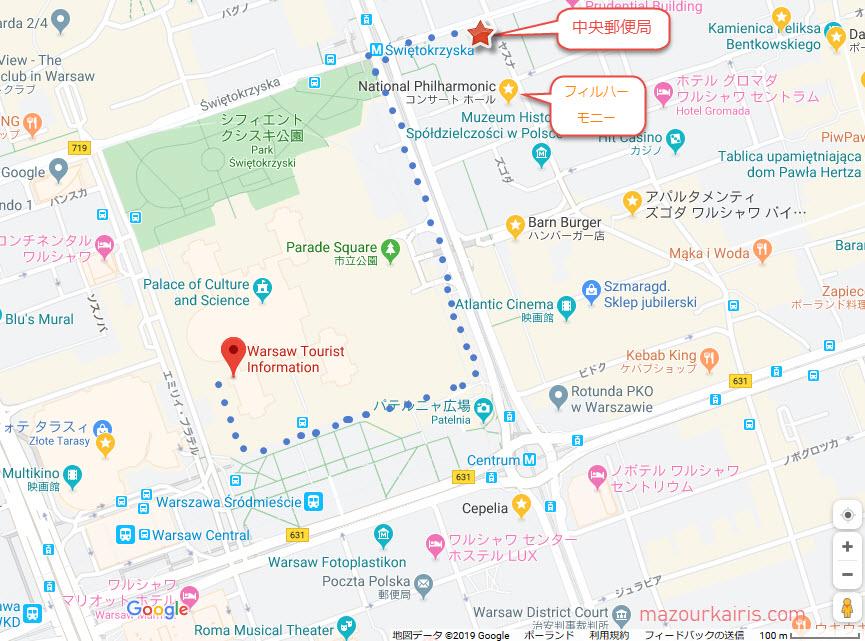 ツーリストインフォメーションから郵便局までの行き方地図