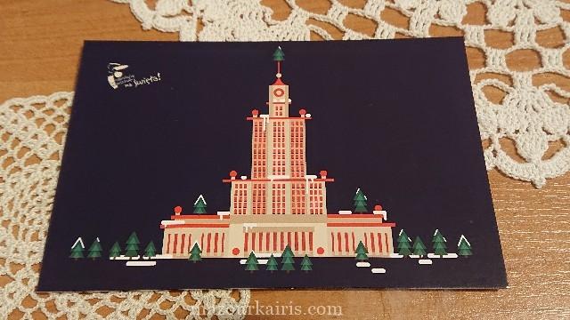 ワルシャワお土産インフォメーションセンターで無料のポストカード