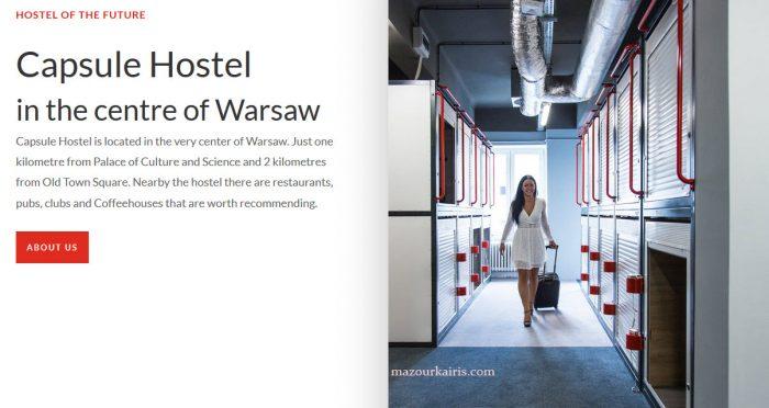 ワルシャワのカプセルホテル