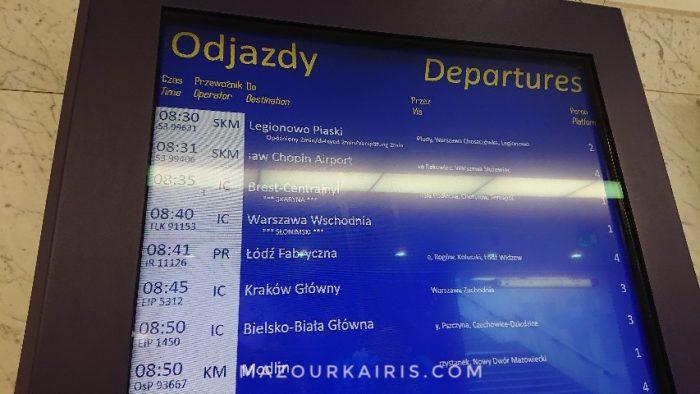 ワルシャワからクラクフへの電車での行き方ペンドリーノ