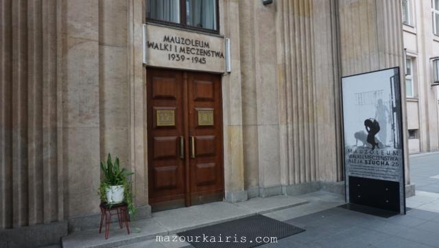 ワルシャワ旧ゲシュタポ博物館