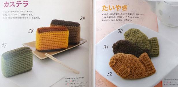 編みぐるみたい焼きwagashi-crochet-taiyaki-amigurumi