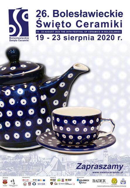 ボレスワヴィエツ陶器祭り2020ポーリッシュポッタリーフェスティバル