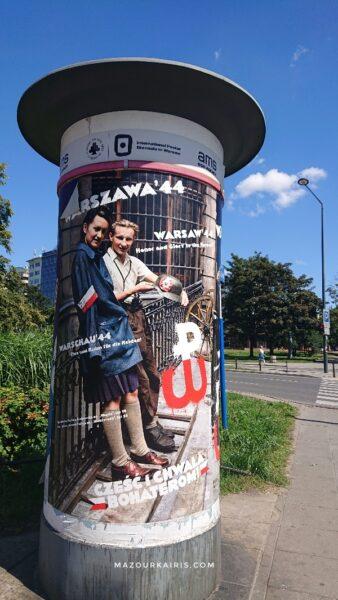 夏のワルシャワ2020年8月PW