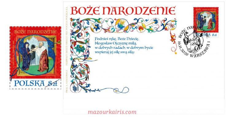 ポーランドの切手クリスマス用pocztapolska-znaczki