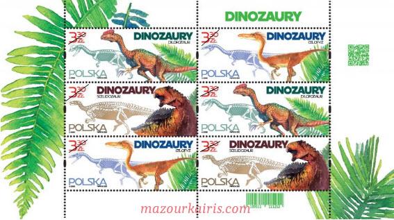 ポーランドの切手恐竜柄pocztapolska-znaczki