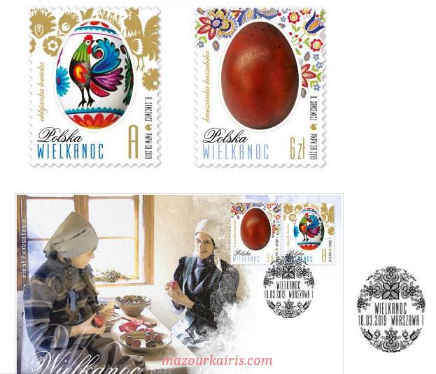 ポーランドの切手イースターエッグpocztapolska-znaczki